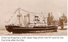 NYK- Ships x09.JPG