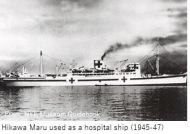 NYK- Ships x10.JPG