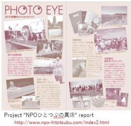 Mikimoto M- History x05.JPG