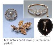 Mikimoto M- M history x11.JPG