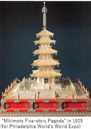 Mikimoto M- Miki treasure x01.JPG