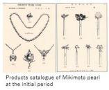 Mikimoto M- Miki treasure x06.JPG