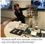 Mikimoto M- Museum x03