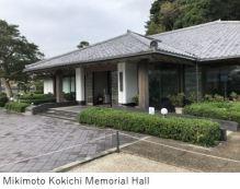 Mikimoto-H Hall x01.JPG