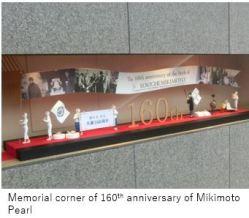 Mikimoto-H Hall x04