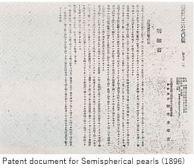 Mikimoto-H Pearl make x04.JPG