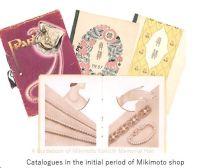 Mikimoto-H Pearl make x06