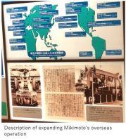 Mikimoto-H Pearl make x11