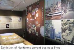 Noritake- Company-x04