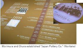 Noritake- History-x06.JPG