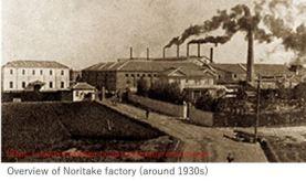 Noritake- History-x08.JPG