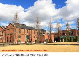 Noritake- Overview-x03.JPG