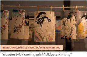Print M- J print x-18.JPG