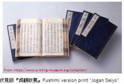 Print M- J print x-19.JPG