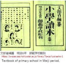 Print M- J print x-25.JPG