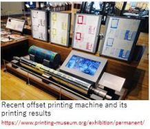 print m- outlook x-09
