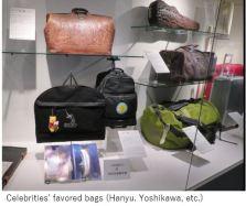 Bag M- Bag Exh x-19