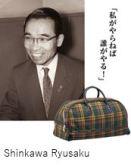 Bag M- Bag history x-33.JPG