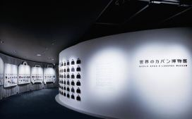 Bag M- Overview x-04.JPG