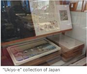 Mizuno- Exhibt x08.JPG