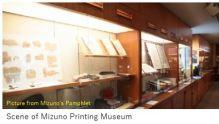 Mizuno- view x04