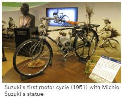SuzukiM- bike01.JPG