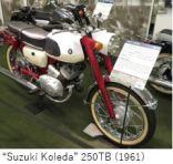 SuzukiM- bike04