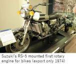 SuzukiM- bike08.JPG