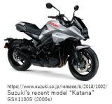 SuzukiM- bike11.JPG