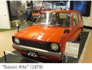 SuzukiM- car08.JPG