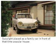 SuzukiM- car10.JPG