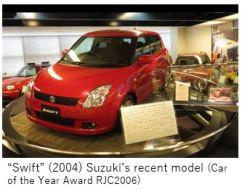 SuzukiM- car11.JPG