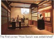 SuzukiM- View03