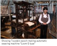 ToyotaT- loom x05.JPG