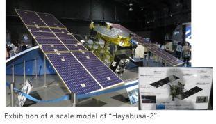 JAXA Tsukuba- hayabusa x04.JPG