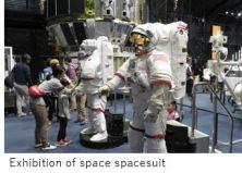 JAXA Tsukuba- ISS x05.JPG