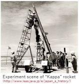 JAXA Tsukuba- rocket x01