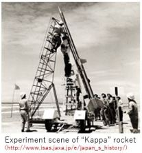 JAXA Tsukuba- rocket x01.JPG