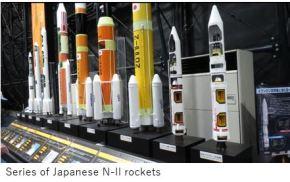 JAXA Tsukuba- rocket x05
