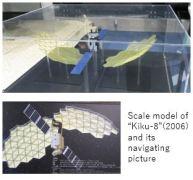 JAXA Tsukuba- satellite x12