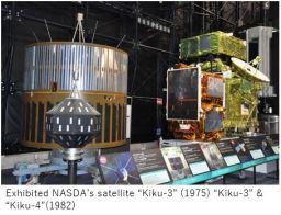 JAXA Tsukuba- satellite x13