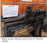 Museum NIT- Machine x01.JPG
