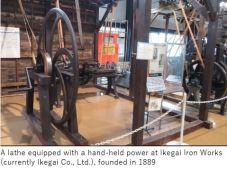 Museum NIT- Machine x03.JPG