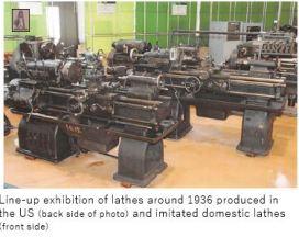 Museum NIT- Machine x06.JPG