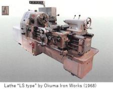 Museum NIT- Machine x09.JPG