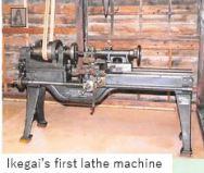 Museum NIT- Machine x36