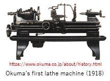 Museum NIT- Machine x37.JPG