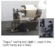Tuat M- Silk machine x1.JPG