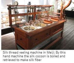 Tuat M- Silk machine x5.JPG