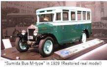 IsuzuP- Bus x01